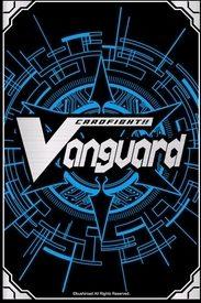 vanguard-e1478013732506